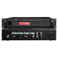Buy cheap H-8510/H-8610 Infrared Wireless Conference System product