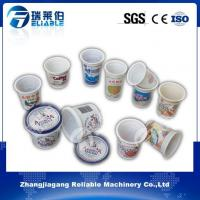 China China Disposable Plastic Clear Cups with Lids Suppliers on sale