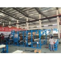 Buy cheap Textile Curtain Machines Lamination Rexine,Fabric from wholesalers