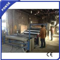 Buy cheap Flame Lamination Machine for Foam, Anti-flaming Sponge,Fabric from wholesalers