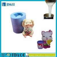 China General LSR for molding General silicone rubber for molding on sale