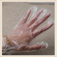 Buy cheap disposable cleaning gloves/pe gloves/plastic gloves from wholesalers