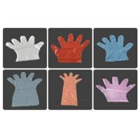 Buy cheap 100pcs Disposable PE Garden Household Plastic Gloves Restaurant BBQ Plastic Multifuction Gloves from wholesalers