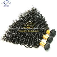 China 100% Low Price and High Quality 8A Virgin Jerry Curl Hair Weave, Unprocessed Brazilian Human Hair on sale