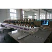 China 625 High Speed Computerzied Embroidery Machine for Sale on sale