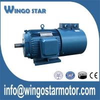 Quality Variable Speed Electric Motor wholesale