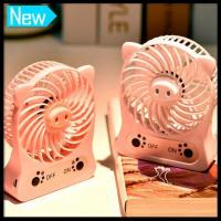 Appliance Best With Lithium Battery Rechargeable Fan