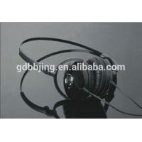 Buy cheap Computer Hardware & Software Best wired headphones SIK-GE105 from wholesalers