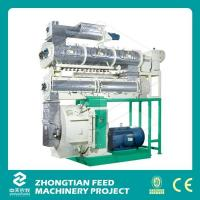 Buy cheap 2016 besting selling 2-40 t/h series poultry & livestock feed pellet mill with top quality from wholesalers