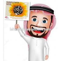 Quality The best price of sunflower seeds for Oman market wholesale