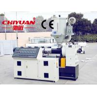 Quality Extruder production line Single screw extruder wholesale