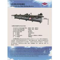 Buy cheap LD-BBJ630Glue Back Binding Machine from wholesalers