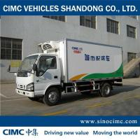 Quality ISUZU BOX TRUCK REEFER TRUCK wholesale
