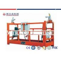 Buy cheap Oil Tank Cleaning Boiler Maintenance Aerial Work Platforms With CE Certificate from wholesalers