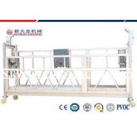 Buy cheap Zlp500 Rope Light Weight Aerial Work Platforms Gondola Powered By Motor System from wholesalers