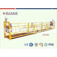 Buy cheap 630KG Capacity 100m Aerial Work Platforms / Powered Access Platforms from wholesalers