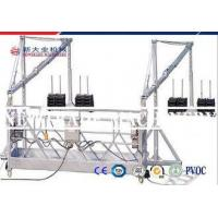 Quality High Safety Hot Galvanized Suspended Working Platform Zlp630 Series wholesale