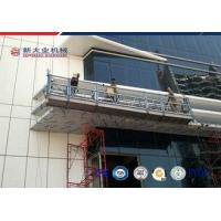 Quality 9-11M/MIN Building Construction Platform For Cleaning The Tall Buildings wholesale