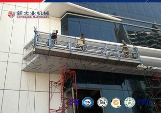 Cheap 9-11M/MIN Building Construction Platform For Cleaning The Tall Buildings for sale