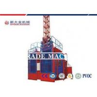 Quality 0.65*0.65*1.508m Mast section Construction lift / lifter material hoist wholesale