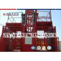 Quality Frequency Conversion Construction Material Hoist / Elevator With Doulbe Cage wholesale