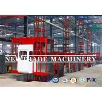 Buy cheap Wire Rope Sling Type Construction Material Hoist For High rise Buildings from wholesalers
