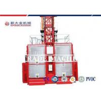 Quality 2 Cages Construction Materials And Personnel Hoist Construction Lifting Equipment wholesale