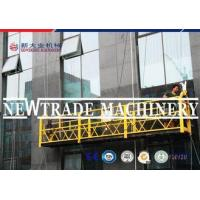 Quality Aluminum ZLP1000 Suspended Access Platforms with International Standards wholesale