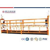 Quality Building Facade Electric Construction Platform / Cradle , Swing Stage Scaffold wholesale