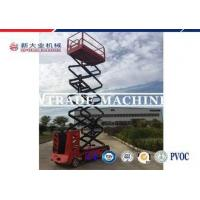 Buy cheap 12M Hydraulic Lifting Platform , Aerial Work Platform With 12 Months Warranty from wholesalers