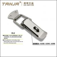 China [TANJA] Draw Latch / Stainless Steel Toolbox Latch with Self-locking Device on sale