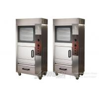 Buy cheap Automatic Electric Sweet Potato Roasting Machine from wholesalers