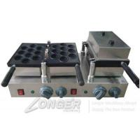Quality Small Walnut Cake Making Machine wholesale