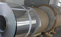 Quality China manufacture 7075 T6 T651 Alloy Aluminum coil wholesale