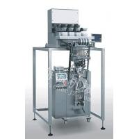 China DXD-200D: Automatic Electronic Measuring Packing Machine on sale