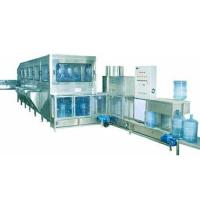 Buy cheap Bottle Water Filling Production Line from wholesalers