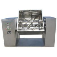 Buy cheap Trough mixer from wholesalers