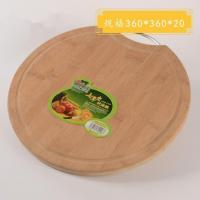 China Round Bamboo Chopping Board Customized Of Size 36 on sale