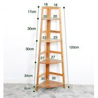 Buy cheap Bamboo Bathroom Shelf Space Saver from wholesalers