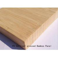 Quality Bamboo Vertical Panel wholesale