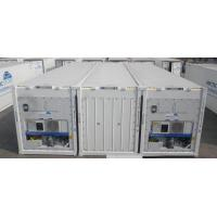 Buy cheap Reefer Container New 10ft GP Reefer Container STD from wholesalers