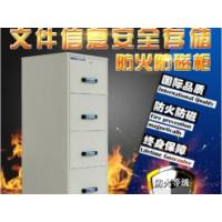Quality Office series cabinet RIER RESISTANT FILING CABINET wholesale
