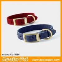Buy cheap Promotional Nubuck Leather Pet Collars Small Dog Collars Cat Collars from wholesalers