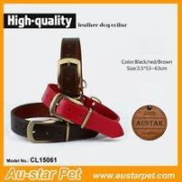 Quality 2016 New Fashion Portable Pet Product Medium First Class Adjustable Leather Collars for Dogs wholesale