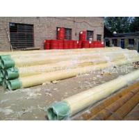 Guangdong insulation pipe