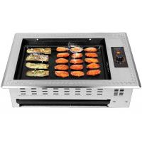 Cheap BBQ Grill Machine for sale