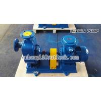 Buy cheap ZX series self-priming pump product