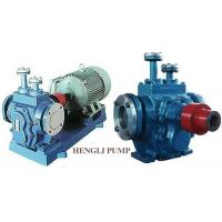 Quality RCB Jacketed Gear Pump wholesale
