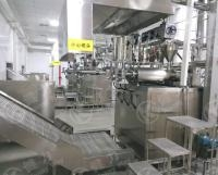 Cheap KS1, KS1A Instant Sweet Potato noodle production line for sale