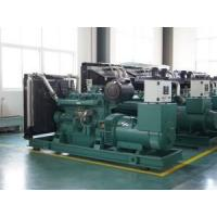 Buy cheap Wuxi Power Diesel Generator Set from wholesalers